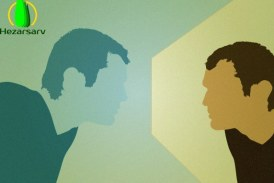 چطور خودآگاهی بیشتری داشته باشیم؟
